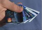 Шесть основных вопросов, возникающих при использовании банковских карточек