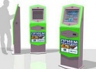 Основные преимущества электронных платежных систем