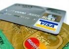 Банковские пластиковые карты