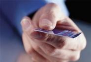 SMS – банкинг. Пакет документов для открытия счета